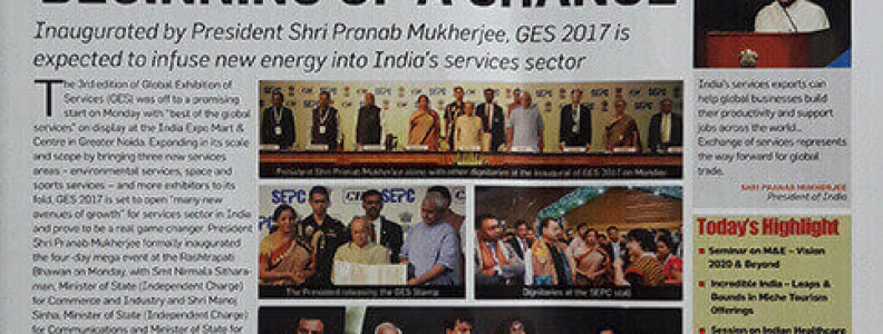 The GES News